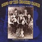 Various Artists - Song of Crooked Dance (Bulgarian Music 1927-1942, 1999)