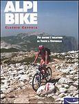 Alpibike-Per-sentieri-e-mulattiere-da-Trieste-a-Ventimiglia-BLU-EDIZIONI