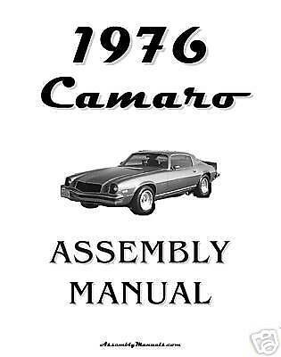 1976 Camaro Assembly Manual 76