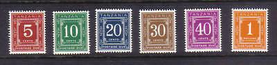 Tanzania. 1973. Set x 6 Postage Dues. Superb unmounted mint.
