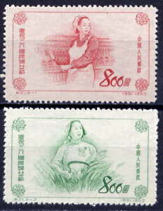 CHINA PRC Sc#175-6 1953 C21 Intl. Women's Day MNH