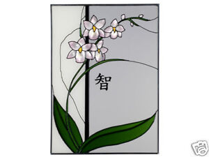 10x14 ASIAN ORCHID Floral Stained Art Glass Oriental Suncatcher