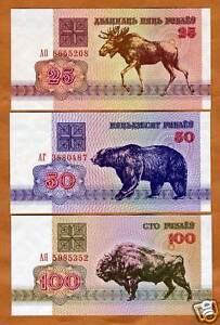 Belarus-Set-25-50-100-1992-P-6-7-8-EX-USSR-UNC