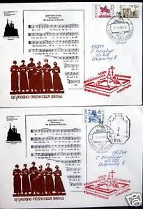 Russia-Church-Choir-School-Spec-cover-2-diff-RARE