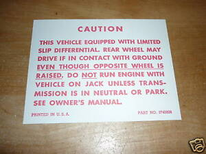 1960-1963-CHEVROLET-CORVAIR-POSI-REAR-WARNING-DECAL