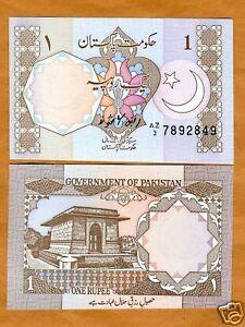 Pakistan-1-Rupee-ND-1983-P-27-UNC