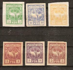 BATUM-BRITISH-OCCUPATION-1-6-Mint-TREE-Issue