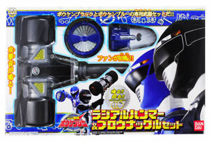 POWER RANGERS OPERATION OVERDRIVE WEAPON HAMMER