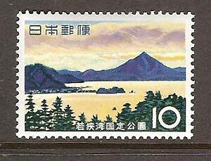 JAPAN-806-MNH-NATIONAL-PARK-WAKASI-FUJI