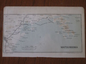 "Nice Antique Map c. 1900 ""Matsushima"" Toyodo Eng"