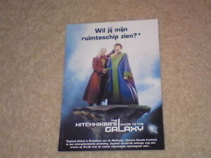 UNUSED-POSTCARD-HITCHHIKERS-GUIDE-TO-THE-GALAXY-2