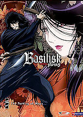 Basilisk-Vol-3-The-Parting-of-Ways-DVD-2006