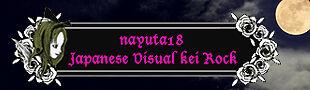 nayuta18 Japanese Visual Kei Rock