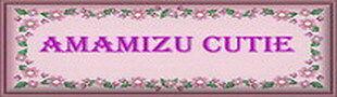 Amamizu cutie