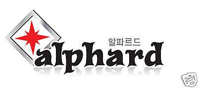 alphard store