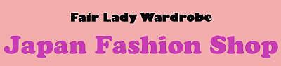 Fair Lady Wardrobe