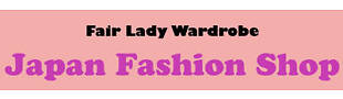 Fair Lady Wardrobe
