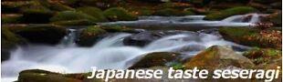 Japanese taste seseragi