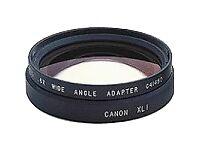 Canon Zwischenring