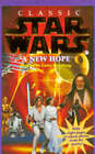 Star Wars: A New Hope by George Lucas (Paperback, 1996)