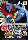 Pokemon Stadium: Gold & Silver (JP Version) (Nintendo 64, 2000)