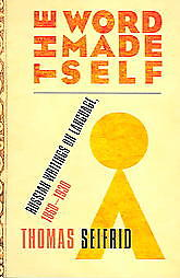The-Word-Made-Self-by-Thomas-Seifrid-2005-Hardcover-Thomas-Seifrid-Hardcover-2005