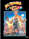 Big Trouble in Little China (DVD, 2002, Single Disc; Widescreen and Pan & Scan)