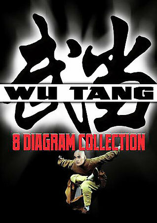 Wu Tang 8 Diagram Collection DVD, Liang, Bruce,Wong, Carter,Lok, Cliff,Tong, Wil