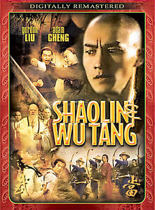 Shaolin-And-Wu-Tang-DVD-NEW