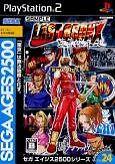 Jeux vidéo japonais pour Sony PlayStation 2 SEGA