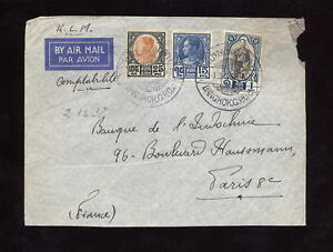 AIRMAIL-THAILAND-1938-BANK-COVER-3-COL-FRANKED-to-PARIS