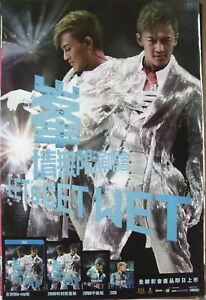 RAYMOND-LAM-LETS-GET-WET-HONG-KONG-PROMO-POSTER