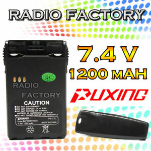 Li-ion-battery-for-VEV-3288S-PX-777-PX-888-V-1000-B61