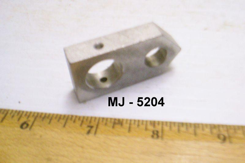 Aluminum Control Cam - P/N: 8756765 (NOS)