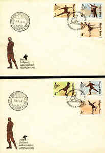 Hungary FDC IMPERFORATED Sc 3111-16 Michel 3946-51