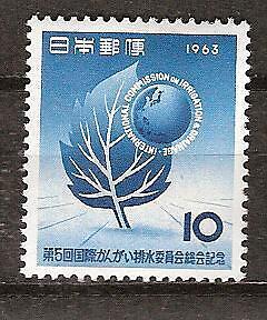 JAPAN-785-MNH-COMMISSION-IRRIGATION-DRAINAGE