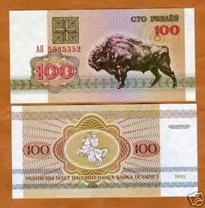 Lot-Belarus-3-x-100-1992-Pick-8-UNC-3-for-1-Bison