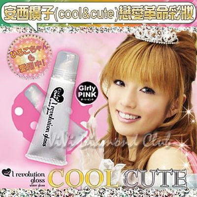 Japan Cool & Cute I-revolution Water Gloss Girly Pink