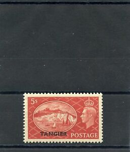 MOROCCO AGENCIES--TANGIER Sc 557 (SG 287)**VF NH $44