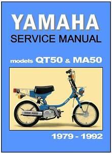 Yamaha Qt50g Service Manual