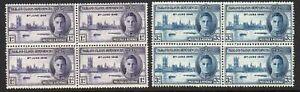 Falkland-Islands-DEP-1946-Victory-MNH-blocks-4-stamps
