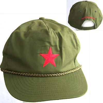 EURYTHMICS STAR PEACE TOUR GREEN BASEBALL HAT CAP NEW OFFICIAL ANNIE LENNOX