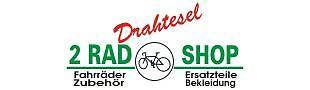 drahtesel-de1