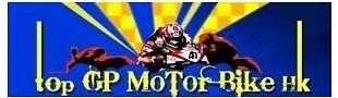top_gp_motorbikehk