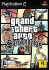 Grand Theft Auto: San Andreas  (Sony PlayStation 2, 2004) (2004)