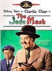 Charlie Chan - The Jade Mask (DVD, 2004)
