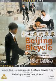 BEIJING BICYCLE DVD LIN CUI XUN ZHOU ORIGINAL BRAND NEW AND SEALED UK R2