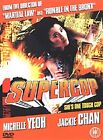 Supercop (DVD, 2008)