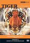 Tiger Spy In The Jungle (DVD, 2008)