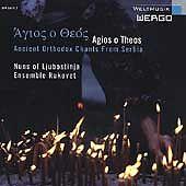 Agios-O-Theos-Ancient-Orthodox-Chants-From-Serbia-Music
